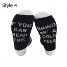 Bring Me Beer/Wine/Coffe' Socks