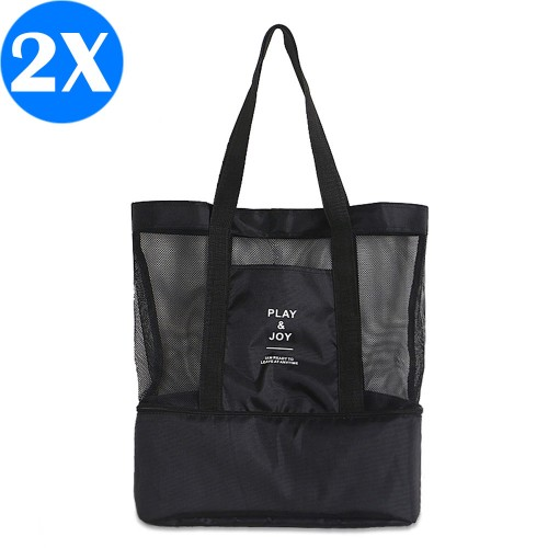 2X Double-Deck Beach Cooler Bag Black