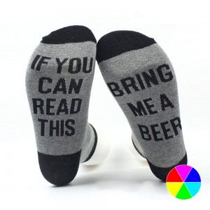 Bring Me Beer/Wine/Coffe' Socks