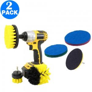 Set of 3PCS Universal Drill Power Brushes and Sponge Yellow