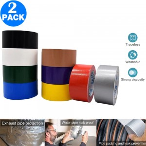 2 Pack 5cmx20m Heavy Duty Duct Tapes Same Colour
