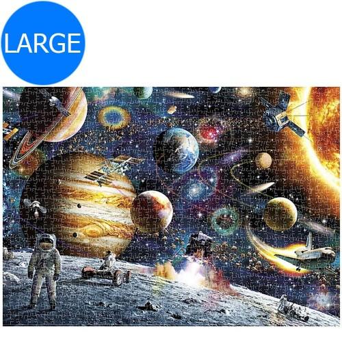 1000 Pieces Large Jigsaw Puzzle Space Puzzle 70x50cm