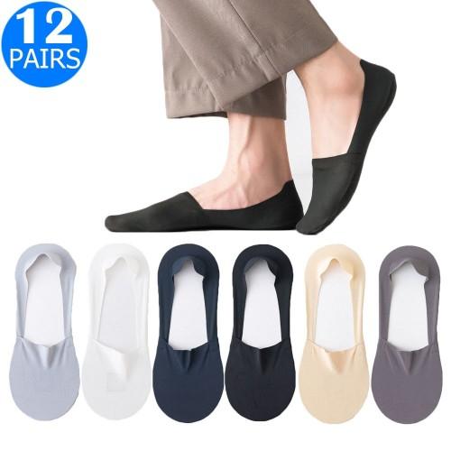 12 Pairs of Men Summer Breathable Super Thin Boat Socks