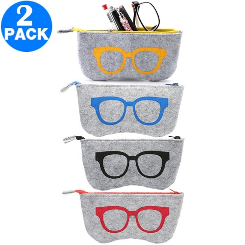 2 Pack Portable Eyeglasses Bags Cosmetic Storage Pouches Same Colour