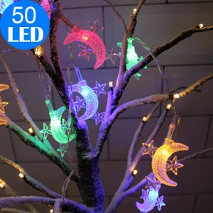 5M 50 LED Starry String Lights for Patio Garden Holiday Gardens