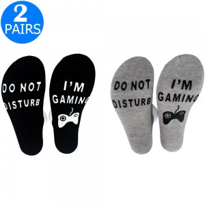 2 Pairs of Mens Funny Do Not Disturb I'm Gaming Socks One Size Style 1 and Style 2