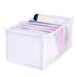 2X White 7-Grids Drawer Organizer Divider Mesh Storage Bag Pants Jeans Organizer
