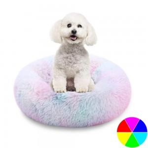 Rainbow Colour Pet Beds