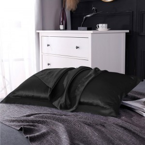 2 Pairs of Silky Satin Pillowcases Soft Breathable Pillowcase Pillow Cover PILLW IS NOT INCLUDED Black