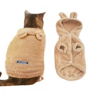 S Khaki Pet Plush Hoodie Clothes Winter Warm Cute Ear Design Jumpsuit for Dog Cat