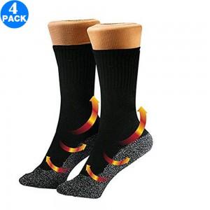 4Pairs Anti Cold 35 Degree Below Aluminized Fiber Socks
