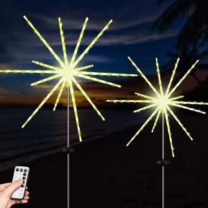 2 X Warm White Remote Solar Firework Meteor Light Christmas Starburst Lamp